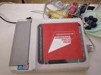 Электрокардиограф 12 канальный